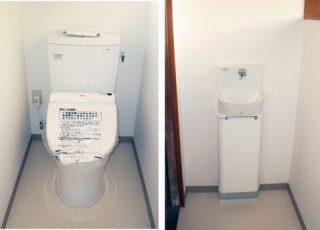 広いトイレには収納付手洗いを