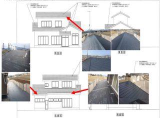 屋根の葺き替えを機に、簡易耐震工事
